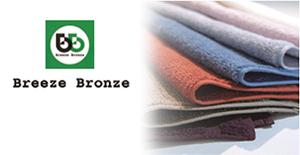 Breeze Bronze(ブリーズブロンズ)