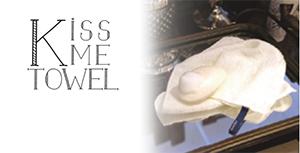kiss me towel(キスミータオル)
