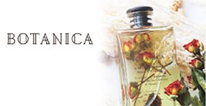 BOTANICA(ボタニカ)