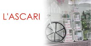 L'ASCARI(ラスカリ)