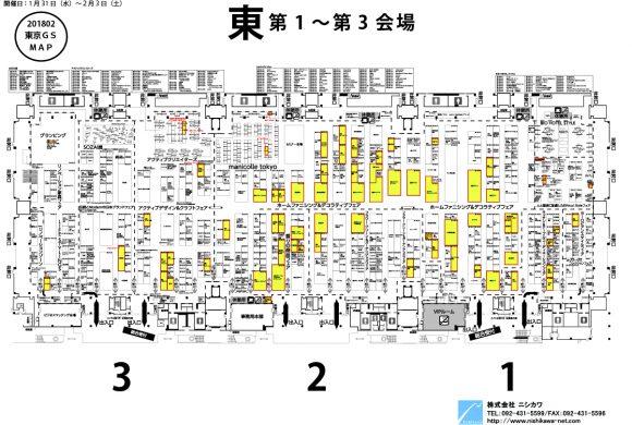 (訂正) 【東京ギフトショー‹第1週›1/31~2/3・‹第2週›2/7~9】出展メーカー一覧・会場MAP