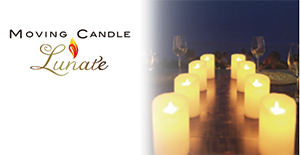 Moving Candle Lunate(ムービングキャンドル ルナーテ)