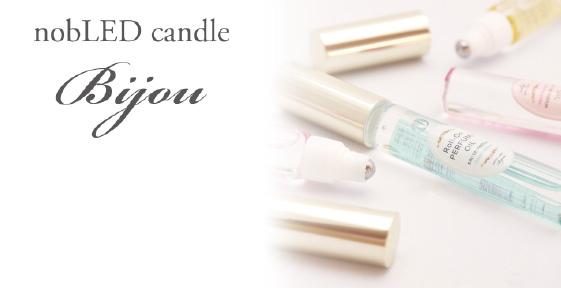 nobLED candle Bijou(ノーブレッド キャンドル ビジュー)