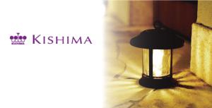 KISHIMA(キシマ)